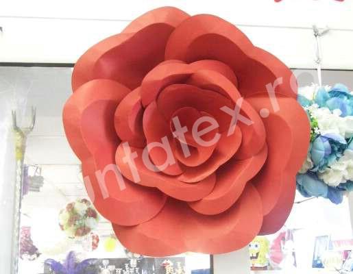 Floare din carton decorativa