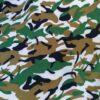 Stofa cu imprimeu army
